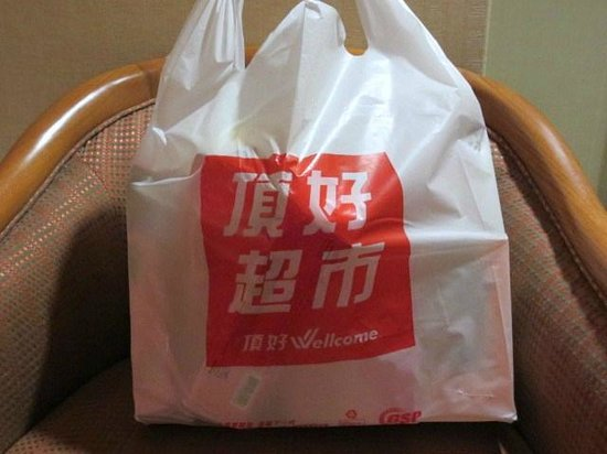 Shin Shin Department Store: 買い物袋