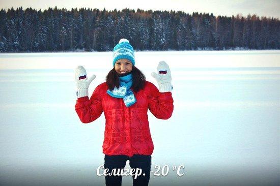 Seligerskoye Zaplavye: оз Селигер