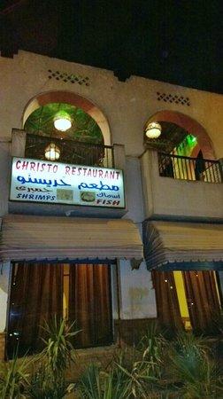 Christo: Restaurant