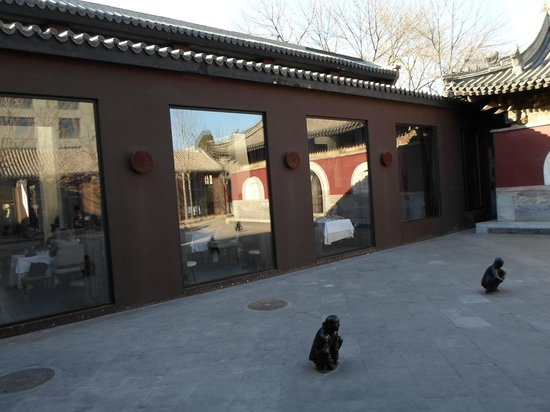 TRB Hutong: View of restaurant