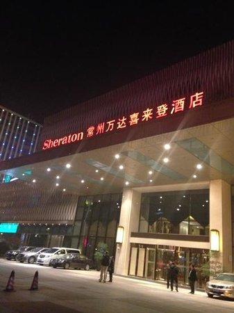 Sheraton Changzhou Xinbei Hotel: entrada