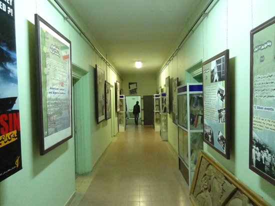 US Den of Espionage: Corridor