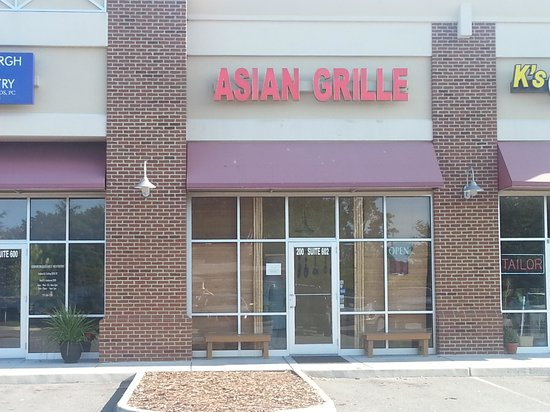 Asian Grille: Entry