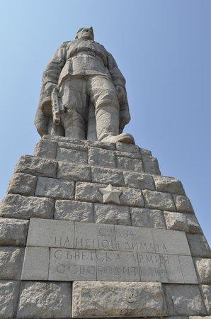 Памятник русскому солдату-освободителю Алеше