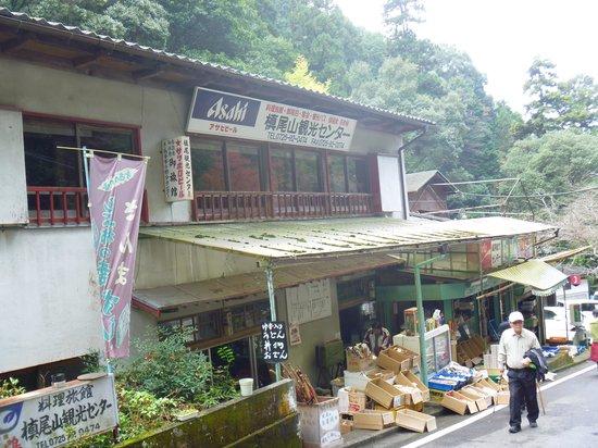 Makiosan Kanko Center: 外観
