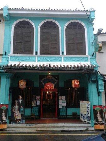 马六甲中国首饰博物馆