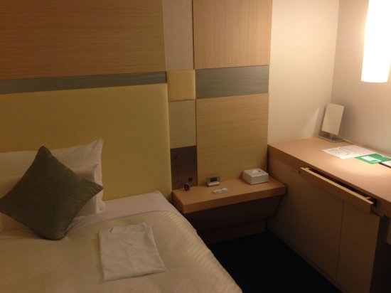 Hotel Mets Niigata: 新しく快適なホテル