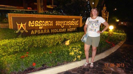 Apsara Holiday Hotel: У входа в отель.