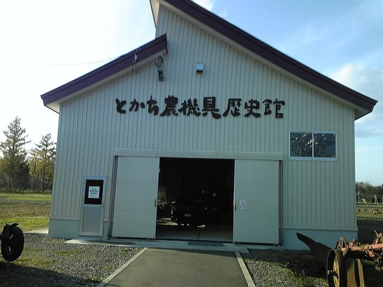 Tokachi Agricultural Machinery Museum