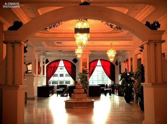 Al Zatari: The Lounge