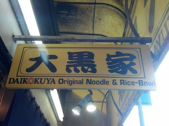 Daikokuya: Sign