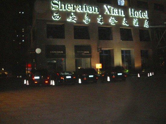 Sheraton Xi'an Hotel: entrada