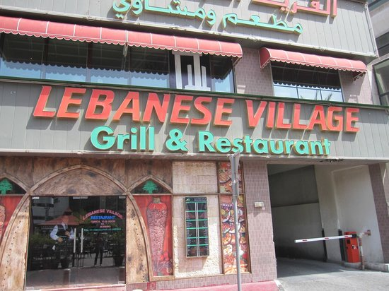 Lebanese Village Grill and Restaurant : Lebanese Village Restaurant