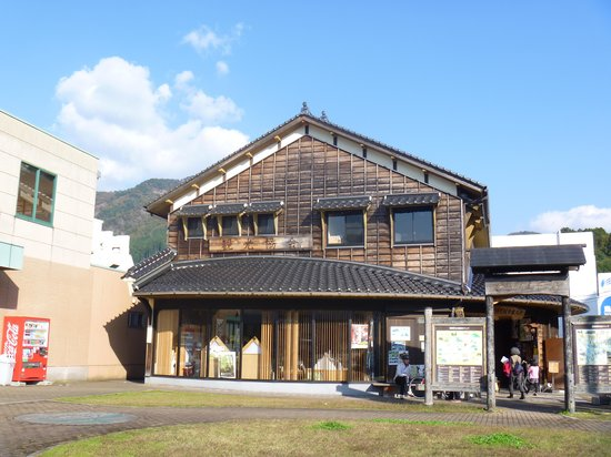 Chizucho Tourist Information Center
