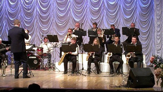 Astrakhan State Philharmonic
