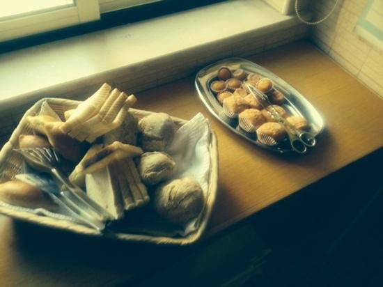 Pensao Residencial Roma : desayuno