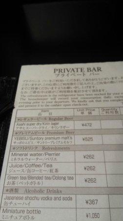 Hotel Granvia Kyoto : No free coffee or tea in room