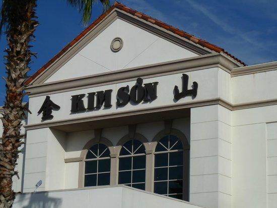 Photo of Vietnamese Restaurant Kim Son at 10603 Bellaire Blvd, Houston, TX 77072, United States
