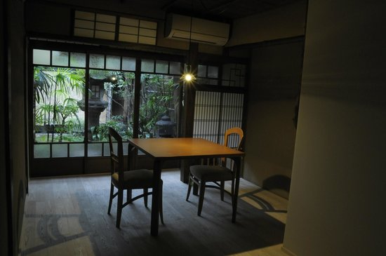 ‪Traditional Kyoto Inn serving Kyoto cuisine IZUYASU‬