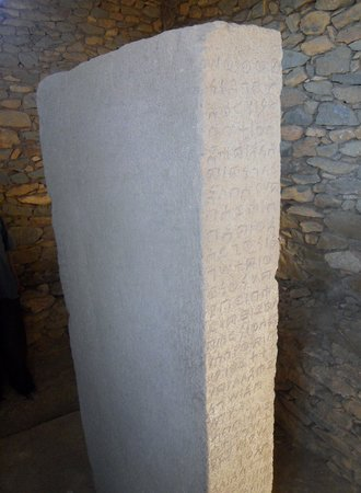 King Ezana's inscription