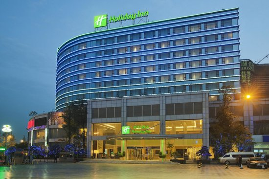 Photo of Holiday Inn Chengdu Century City-East Tower