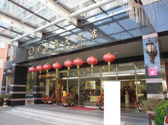 Sun-Link-Sea Hotel: hotel front
