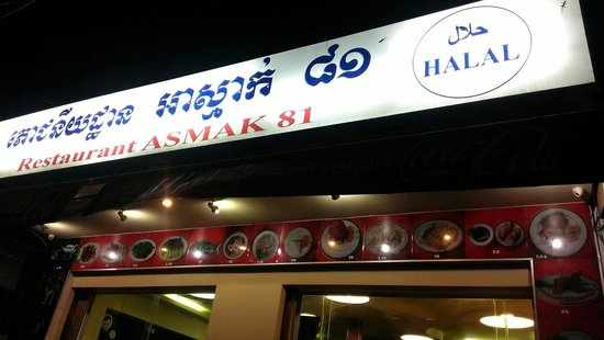 Asmak 81 Restaurant
