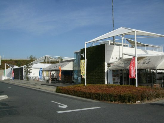 Yoshioka-machi, Япония: 物産館、レストラン、パークゴルフが並んでいます