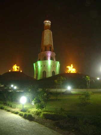Mohali, India: Fateh Burj at night