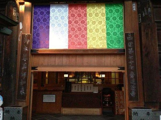 Doryuji Temple: 自動で開き始めた扉