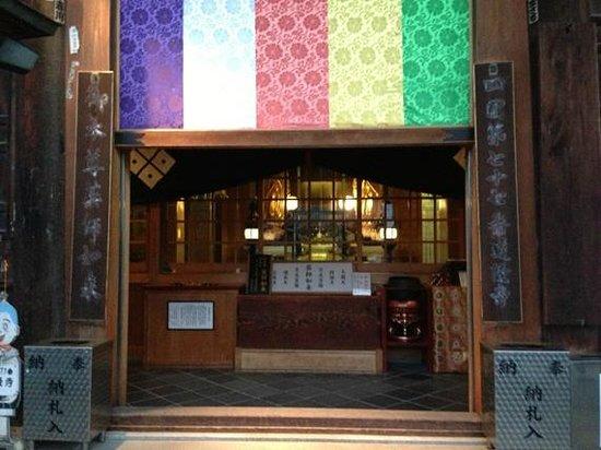 Doryuji Temple: 自動で扉が開き始めたので、ちょっとビックリ