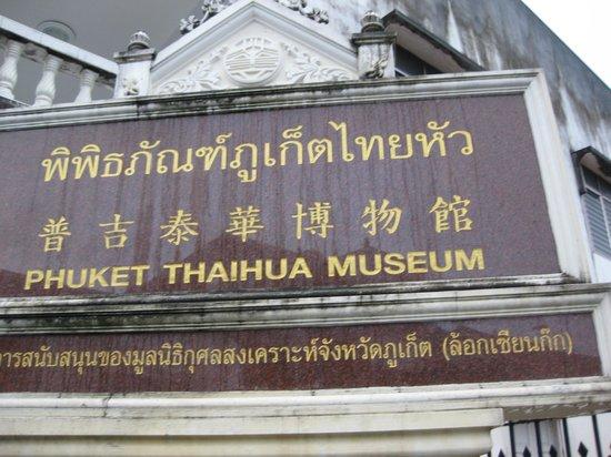Phuket Thaihua Museum : museum sign