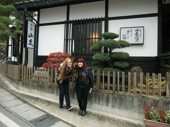 โอยาโดยามาเคียวไฮดาทาคายามา: Takayama