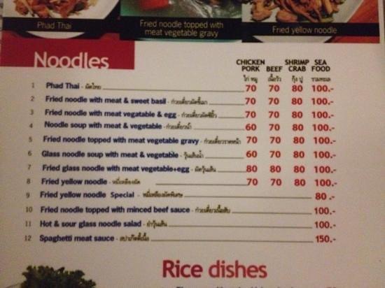 No. 6 Restaurant: cheap menu