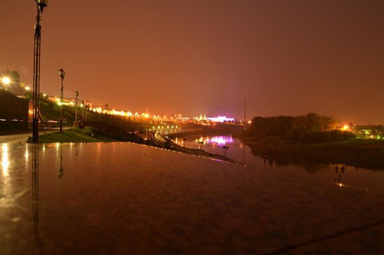 Tyumen, Rusia: getlstd_property_photo
