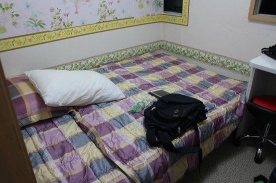 2C House Wangsimni: My Room