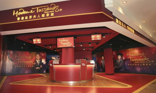‪Madame Tussauds Hong Kong‬