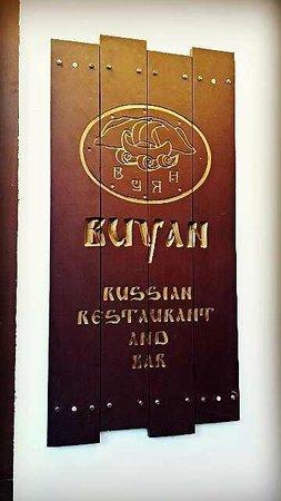 Buyan: Signboard