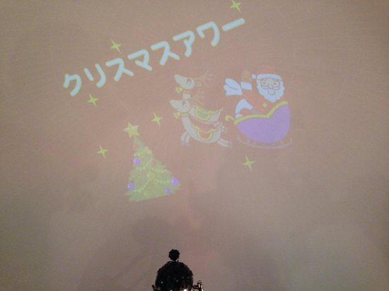 Akashi Municipal planetarium : プラネタリウム内部