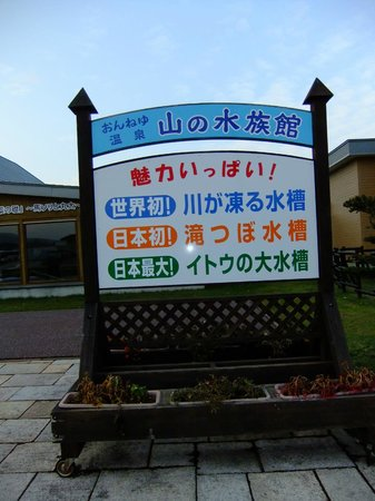Yama no Aquarium : 山の水族館