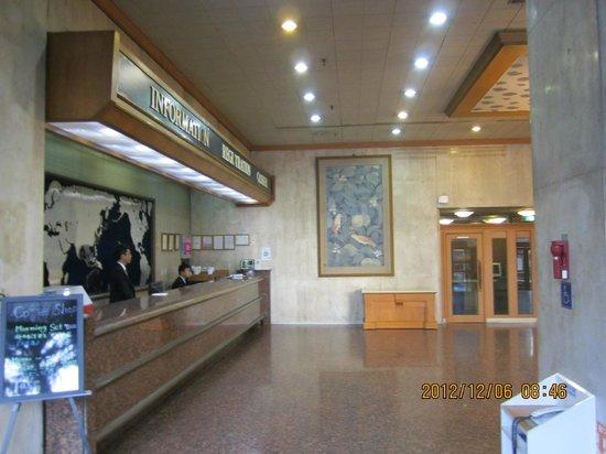 Busan Kukje Hotel: フロント