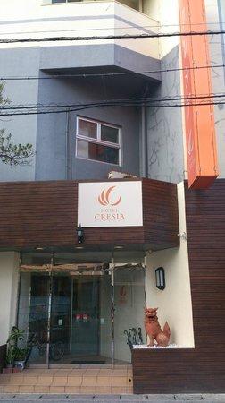 Hotel Cresia Okinawa Naha Tomarikou: 外観