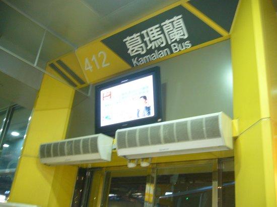 Jiaosi Hot Spring: 葛瑪蘭汽車客運台北バスターミナル4階站
