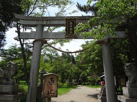 Oiso Shrine