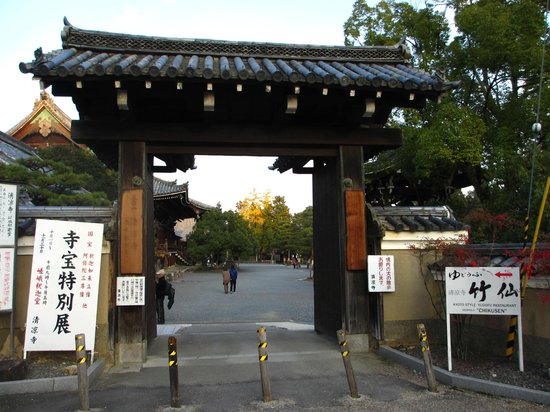 Seiryoji Temple: 西門