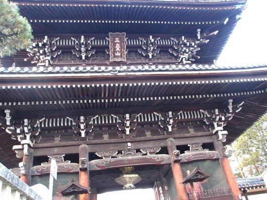 Seiryoji Temple: 三門