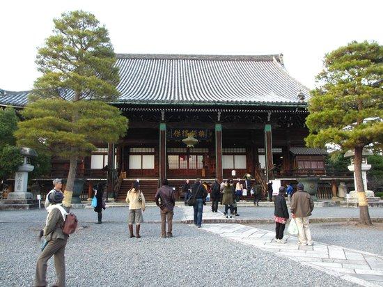 Seiryoji Temple: 本堂