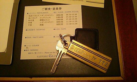 Sapporo Grand Hotel : 鍵の施錠が難しかったかな・・・