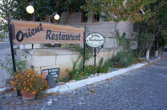 Orient Restaurant: オリエントレストラン1