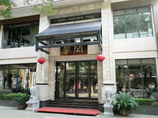 Han Tang Xin Ge Hotel : Hotel